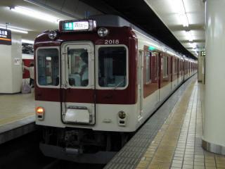 近鉄2000系