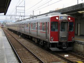 kintetsu_3000-01.jpg