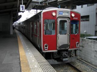 kintetsu_3000-04.jpg