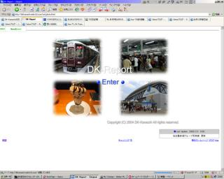 site_main_20060221img.jpg