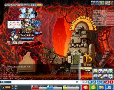 Maple091119_020226_convert_20091124030159.jpg