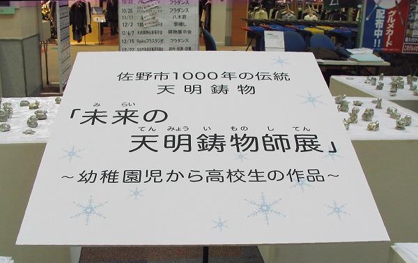 tenmei0020_