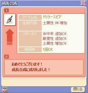 0244.jpg
