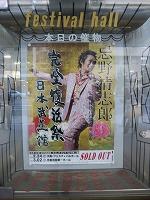 kiyosiro2.jpg