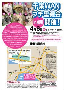 syonan_poster2_k.jpg