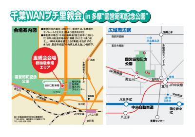 syowapark_map.jpg