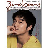 broma15_book_l.jpg