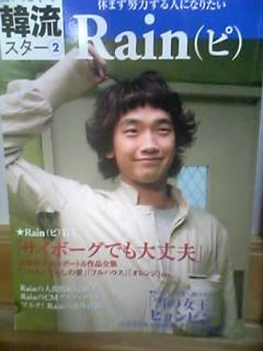 nanachan186.jpg