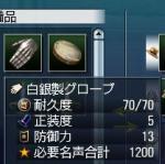 20051223110749.jpg