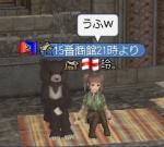 2006-03-12_22-09-28(02).jpg