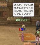 2006-04-07_10-38-42(01).jpg