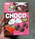チョコカール チョコいちご
