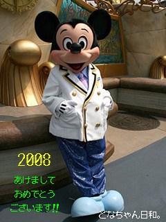 20080101055429