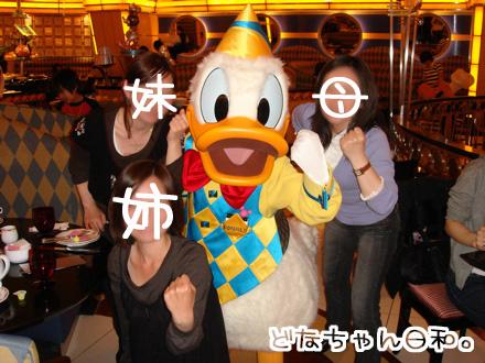 DS06627.jpg