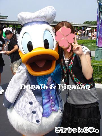 DSC07505.jpg