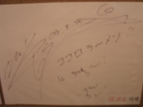 200910KOREA