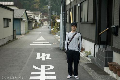 ドンワン日記日本旅行