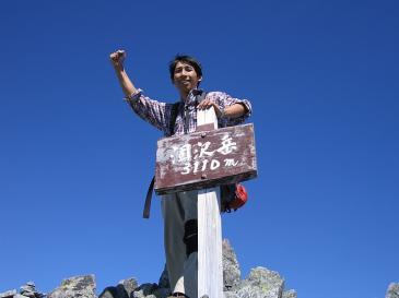 涸沢岳頂上 勝利のガッツポーズ