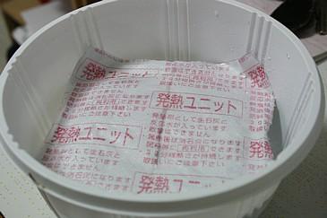 牛タン弁当熱源S