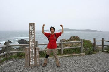 礼文島 9.5時間コースの終点