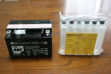 バッテリー&電解液
