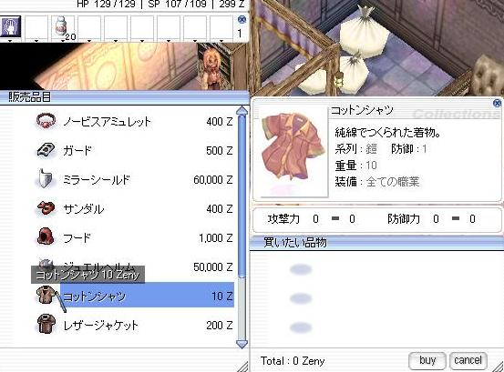 screentiamet008.jpg