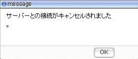 screentyr592.jpg