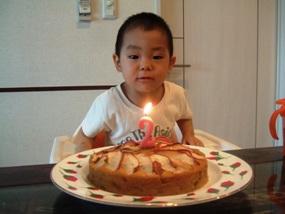 綾仁誕生日1