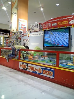 20091016165205