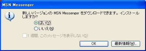 20060216_01.jpg