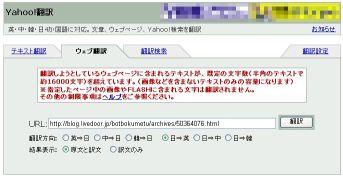 20060303_03.jpg