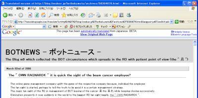 20060303_04.jpg
