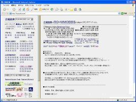 20060331_05.jpg