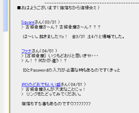 20060406_1.png