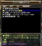 20060505_02.jpg