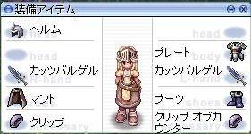 20060809_02.jpg