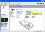 20060930_03.jpg