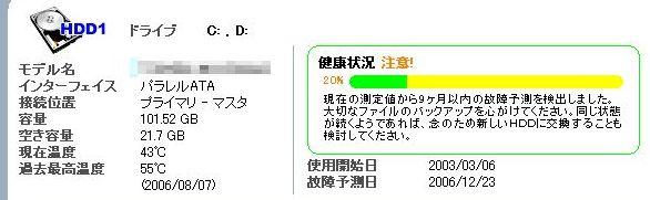 20060930_04.jpg