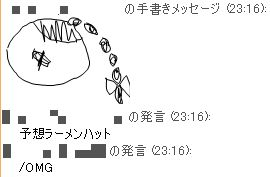 20071220_01.jpg