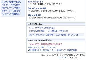 20080112_02.jpg