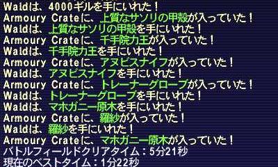 kamiBC11.jpg