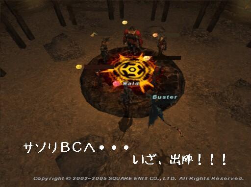 kamiBC5.jpg