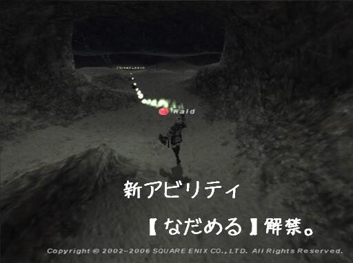 kemono31.jpg