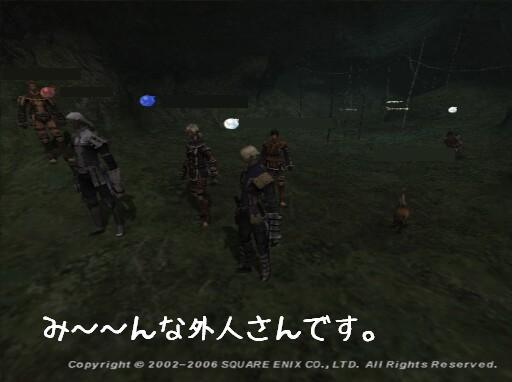 kurosu2.jpg