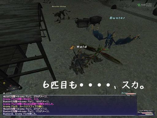 syuzoku6.jpg