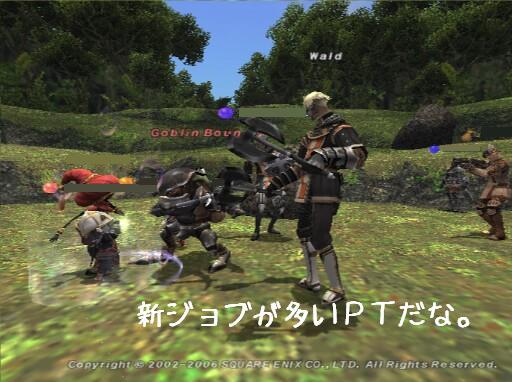 yoatoru1.jpg