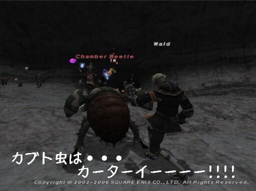 yousai3.jpg