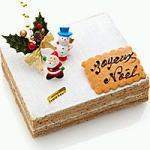 【マジョレーヌ】ヘーゼルナッツのクリスマスケーキ