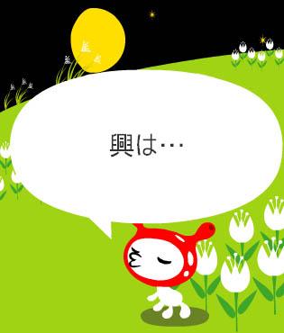 20050920221859.jpg