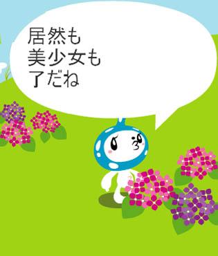 20050920231843.jpg
